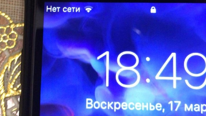 Перезагружайте телефон и ждите: абоненты «Мотива» остались без связи