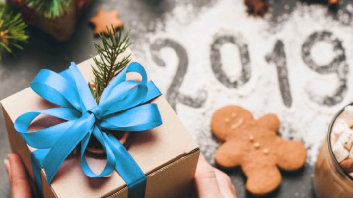 СЕВЕРГАЗБАНК запустил новогоднюю акцию по кредитам