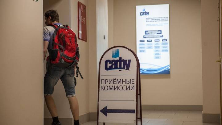 Архангельские выпускники рвутся в юристы и журналисты