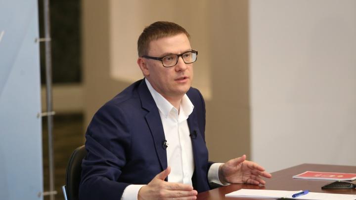 «Это большой вызов»: Текслер заявил, что Челябинску не нужно принимать глав государств на саммитах