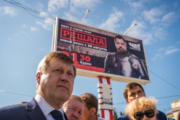 Анатолий Локоть второй раз стал мэром Новосибирска, набрав 50% голосов избирателей
