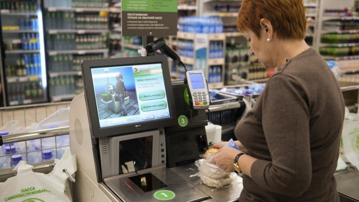 Федеральная сеть объяснила, почему закрывает свой гипермаркет в Екатеринбурге