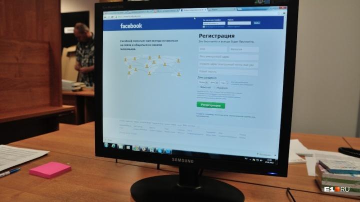 В России произошел массовый сбой в работе WhatsApp, Facebook и Instagram