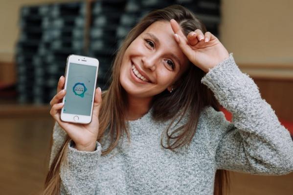 Теперь с помощью мобильного приложения можно сэкономить до 70% на услугах лучших студий красоты Новосибирска
