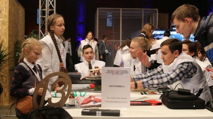 Делает из шума электричество. Школьники из Перми изобрели прибор и победили в международном конкурсе