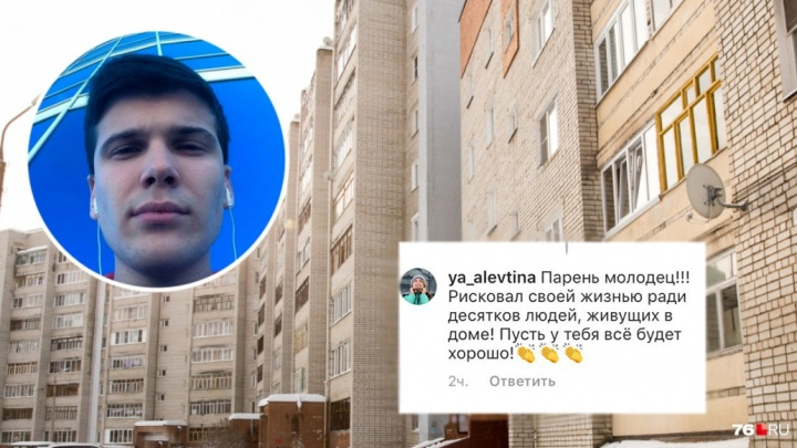 «Настоящий мужчина!»: люди со всей страны бросились писать парню, который спас дом от взрыва газа