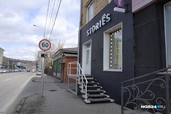 Вход в кафе со стороны улицы Вейнбаума