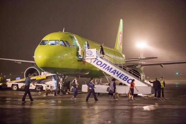 Покупка пакета акций авиакомпании «Сибирь» обошлась москвичам в 533 млн рублей
