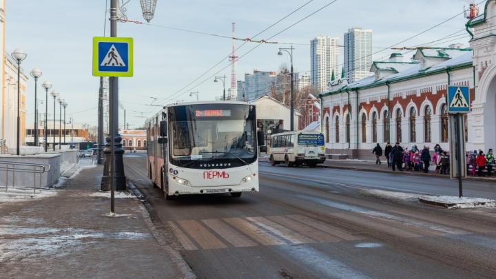 В Перми автобусные маршруты № 2 и 3 изменят схему движения с 17 ноября