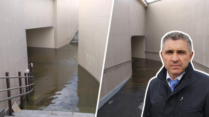 Главу Минтранса позвали на заплыв по пешеходному тоннелю у «Самара Арены»