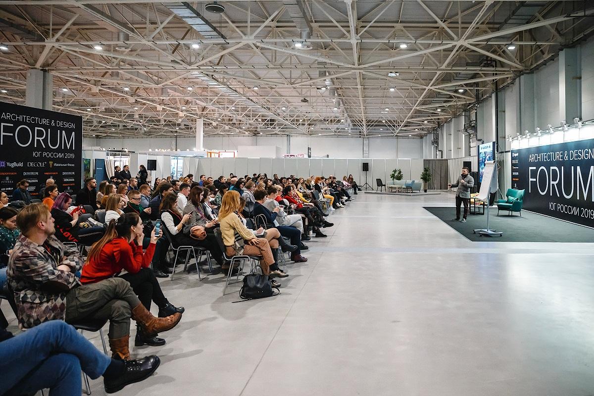 От строительных материалов до форума дизайнеров: что ждет уральцев на отраслевой выставке в «Экспо»