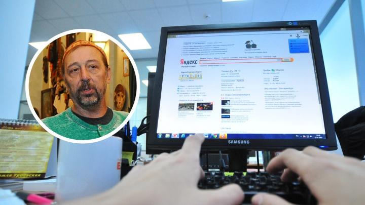 «Это всё — медленная смерть»: Николай Коляда — об одержимости интернетом и социальными сетями