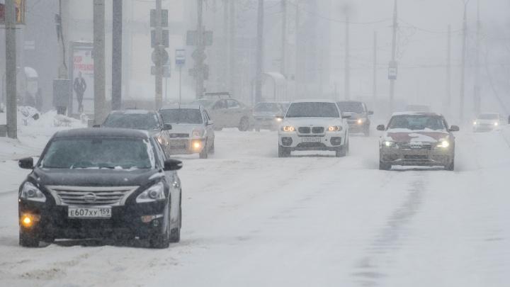 Сильный снег и ветер: МЧС предупреждает об ухудшении погоды в Прикамье в выходные дни