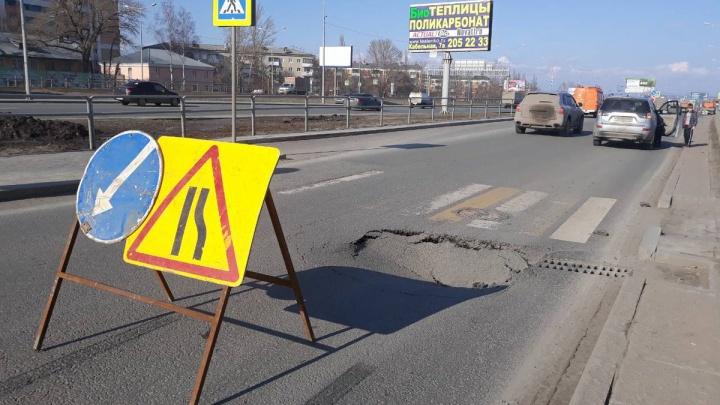 «СамараТрансСтрой» обязали отремонтировать провал на Московском шоссе по гарантии