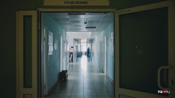 У двоих мужчин из Тюмени обнаружили рак груди