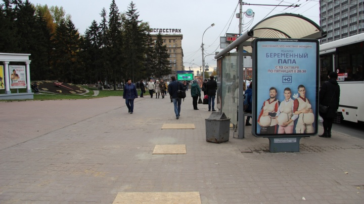 С интернетом и тревожной кнопкой: в Новосибирск из Крыма привезут «умную» остановку
