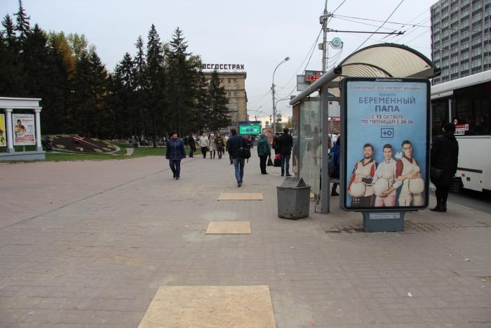 Новая остановка появится на Красном проспекте со стороны мэрии и камерного зала филармонии