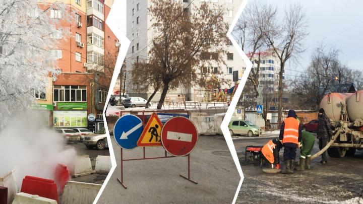 17 многоэтажек на Сургутской остались без горячей воды и тепла из-за коммунальной аварии
