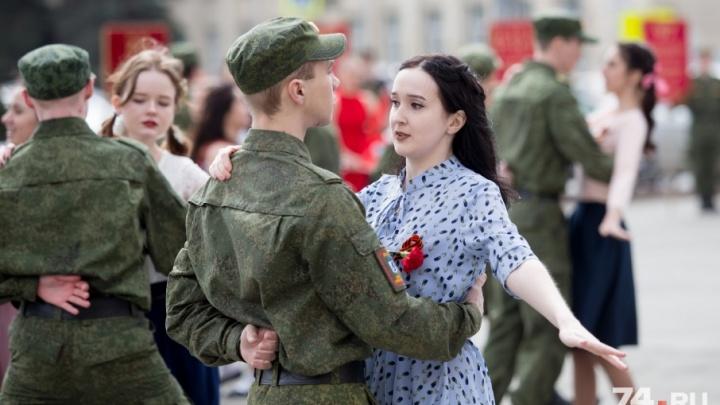 Танец, объединяющий поколения: три сотни челябинцев исполнили «Вальс Победы»