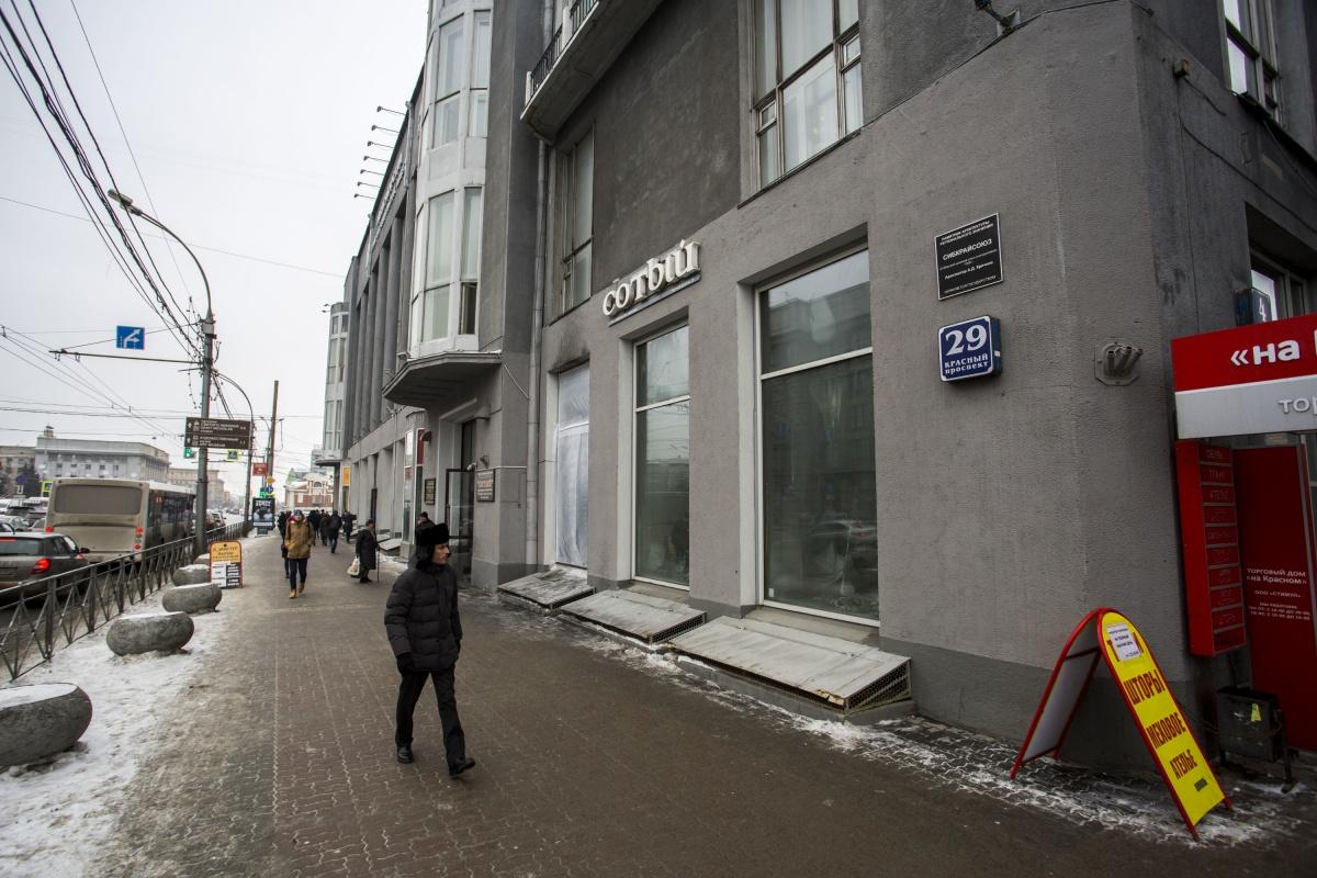 Магазину нанесён «незначительный»ущерб, отмечают в Облпотребсоюзе