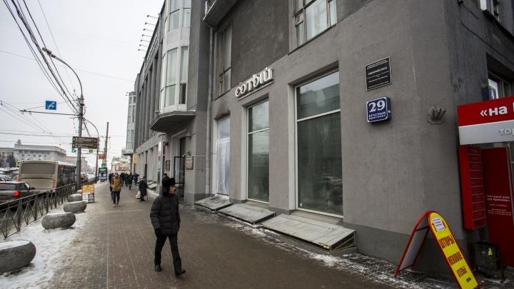 «Сотый» восстанет из пепла: магазин на площади Ленина отремонтируют и откроют опять