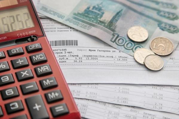 У предприятия набрался долг почти 70 миллионов рублей