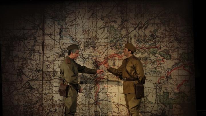 «Не покидай меня...»: в Курганском драматическом театре состоялась премьера спектакля о войне