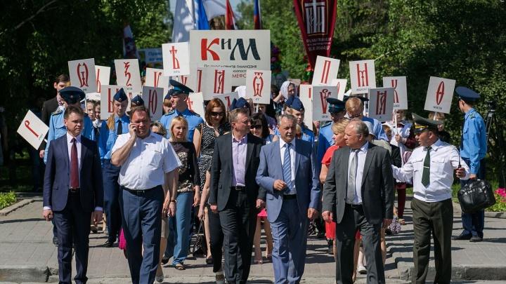 Центр Новосибирска перекроют в будний день ради шествия