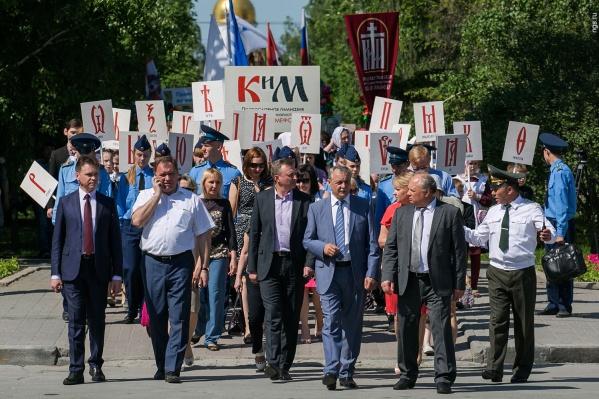 Шествие буквиц в Новосибирске традиционно проходит 24 мая. На фото — участникишествия в 2016 году