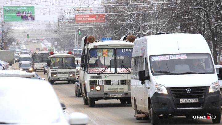 «Признавашки» от чиновников: кто мешает жить «Башавтотрансу» и когда ждать новые автобусы