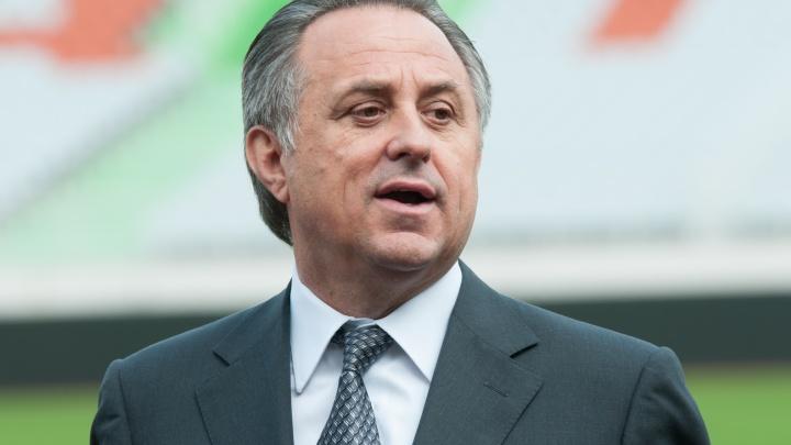 Виталий Мутко решил уйти с поста президента РФС