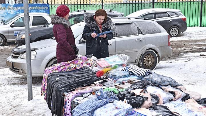 Две стороны трусов: почему запрещают уличную торговлю в Ярославле. И есть ли в этом толк