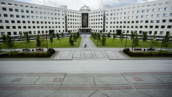 Два новосибирских университета попали в мировой рейтинг вузов с естественными науками