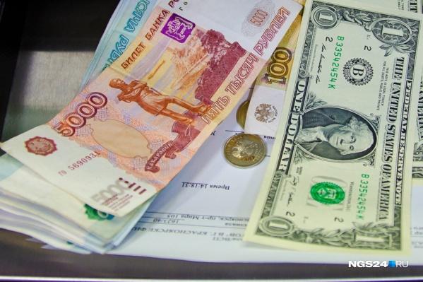 Красноярские студенты получают стипендии от 1780 до 8900 рублей в месяц
