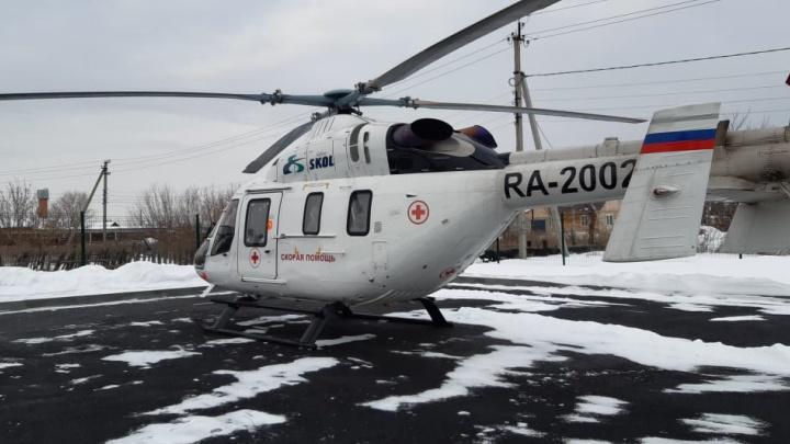 В Курганской области подростка в коме доставили в больницу при помощи санавиации
