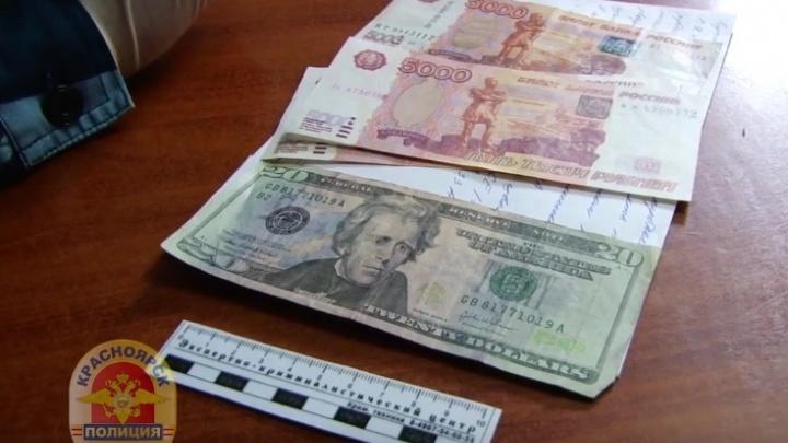 В Красноярске задержали банду с поддельными 5-тысячными купюрами