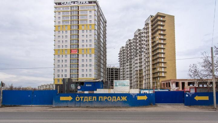 «Стройбетон» готов достроить дома на проспекте Королёва
