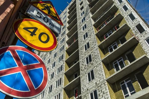 Дольщики получат новое жилье в течение двух лет с момента заключения договора о его приобретении