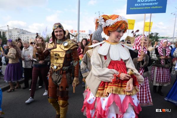 Около 250 актёров пройдут по центру Екатеринбурга в День города