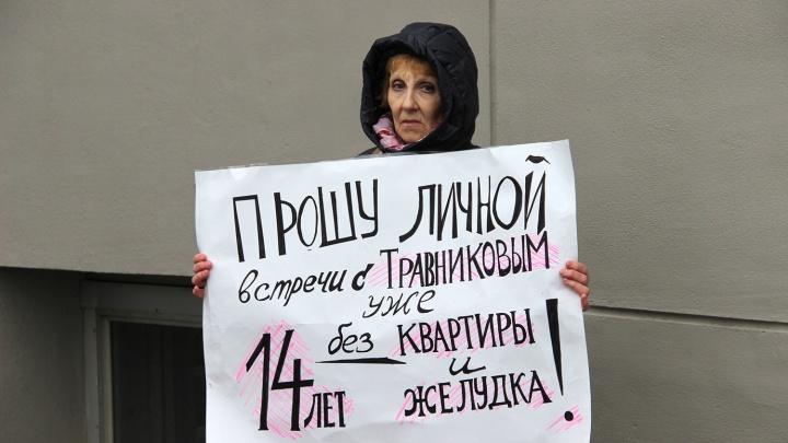 В Новосибирской области появится фонд защиты дольщиков