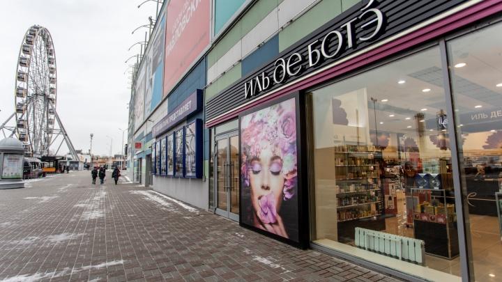 Испустят духи: федеральная сеть косметики и парфюмерии уходит из Челябинска