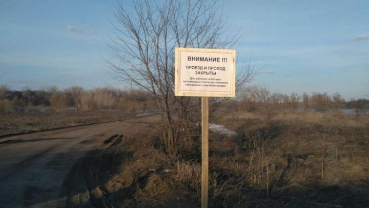 Для жителей поселка под Уфой закрыли проезд