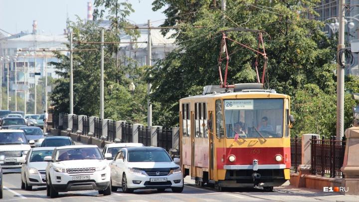 В Екатеринбурге задымился трамвай 26-го маршрута