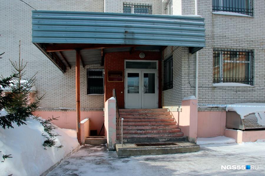После падения нальду омичка отсудила ууправляющей компании 150 тыс. руб.