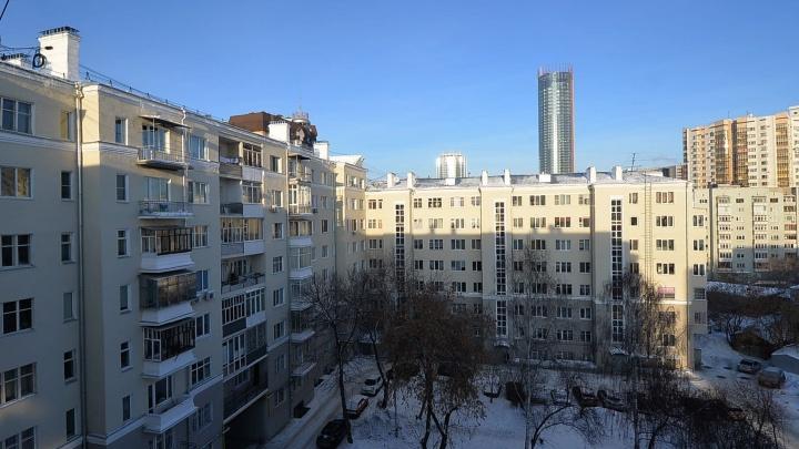 Центр Екатеринбурга остался без тепла из-за коммунальных работ