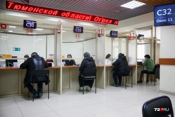 Тоболячка, стоя на учете в центре занятости, получала около пяти тысяч в месяц