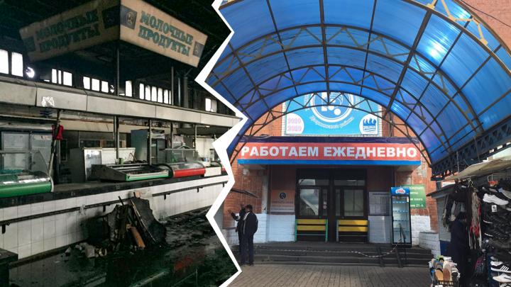 Назвали места, куда переедут продавцы со сгоревшего Дзержинского рынка