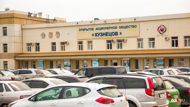 Следователи назвали предполагаемого виновникасмерти слесарей на полигоне завода «Кузнецов»