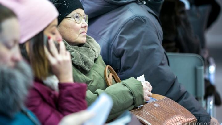 Красноярские депутаты массово и анонимно поддержали повышение пенсионного возраста