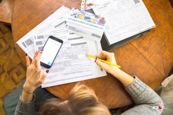 Самарцы заметили еще одну строку расходов при оплате ЖКХ уже в самом начале 2020 года